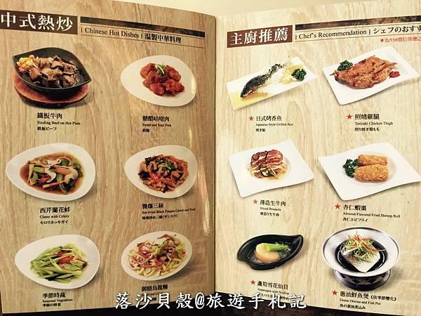 東加.日式料理 (9).jpg