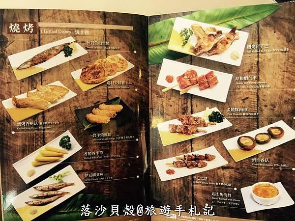東加.日式料理 (10).jpg