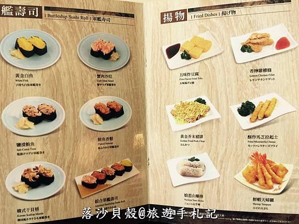 東加.日式料理 (11).jpg