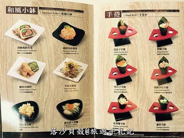 東加.日式料理 (13).jpg