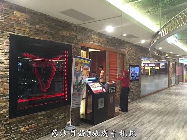Mo-Mo-Paradise日式夀喜燒 NT 429+10%吃到飽 飲料另計(台南夢時代店5F) (29).JPG