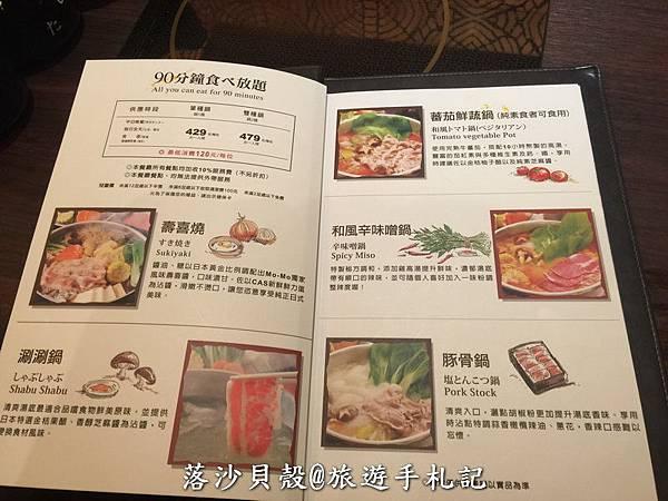 Mo-Mo-Paradise日式夀喜燒 NT 429+10%吃到飽 飲料另計(台南夢時代店5F) (40).JPG
