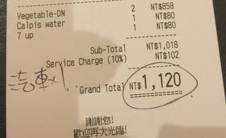 Mo-Mo-Paradise日式夀喜燒 NT 429+10%吃到飽 飲料另計(台南夢時代店5F) (24).JPG