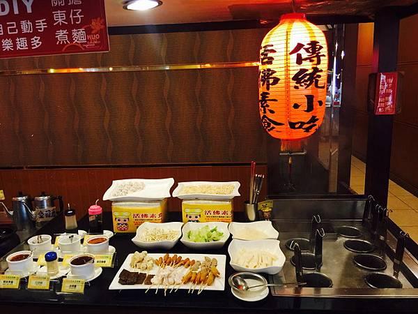 活佛.歐式素食餐廳 平日中午 420+10%吃到飽 (84).JPG