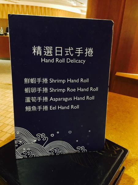 台南_遠東香格里拉 午餐790+10% 吃到飽 生日依年紀折扣,同行8折 (47).jpeg