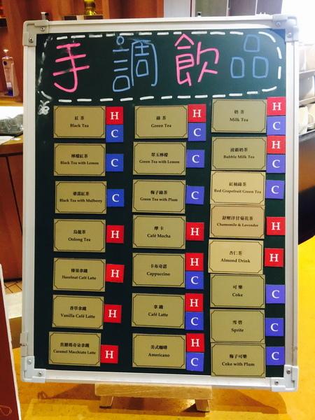 台南_遠東香格里拉 午餐790+10% 吃到飽 生日依年紀折扣,同行8折 (60).jpeg