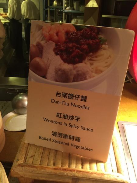 台南_遠東香格里拉 午餐790+10% 吃到飽 生日依年紀折扣,同行8折 (108).jpeg