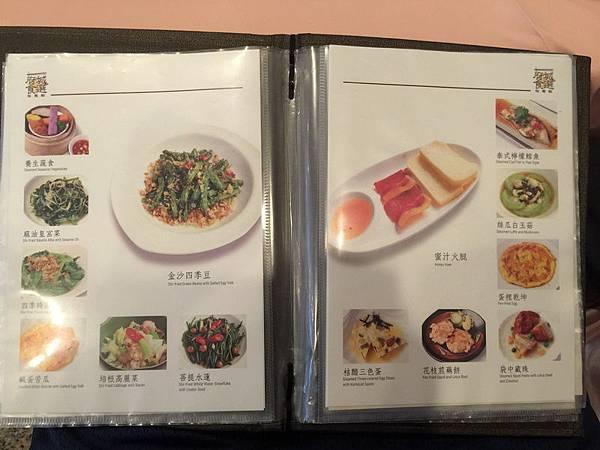台南大飯店.中餐廳 (5).JPG