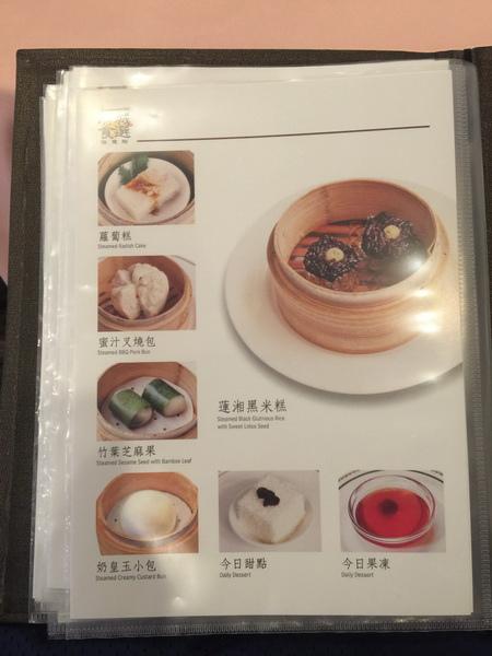 台南大飯店.中餐廳 (2).JPG