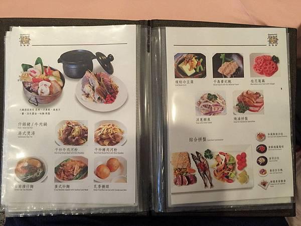台南大飯店.中餐廳 (4).JPG