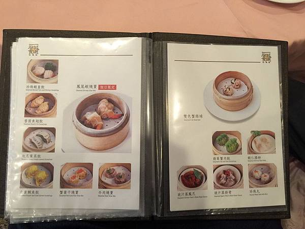 台南大飯店.中餐廳 (3).JPG