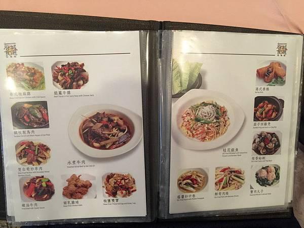 台南大飯店.中餐廳 (6).JPG