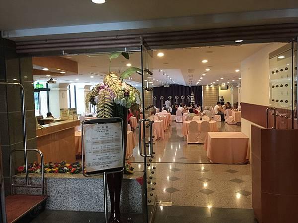 台南大飯店.中餐廳 (14).JPG