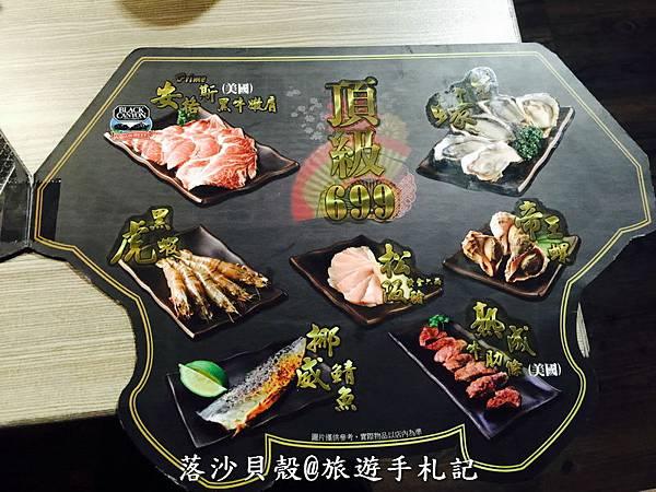 台南_田季發.燒烤 NT 439+10%吃到飽(台南店) (2).JPG