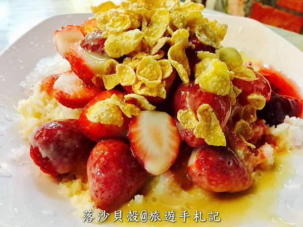 草莓冰 NT 150 (21).jpeg