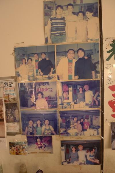 阿鳳.浮水虱目魚焿 (2).JPG