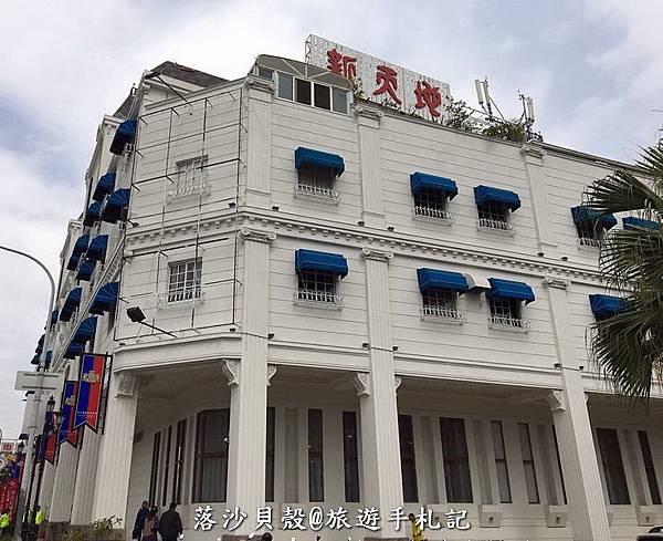台中_新天地西洋博物館 2017.02 (23).JPG