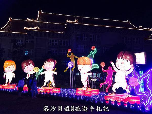 高雄_佛光山。寶可夢主題燈會 (59).jpg