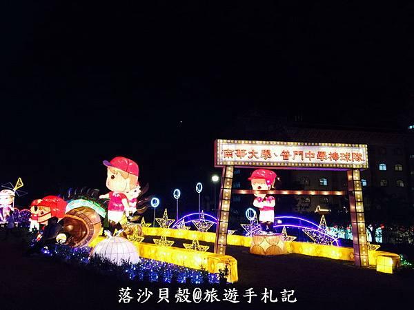 高雄_佛光山。寶可夢主題燈會 (62).jpg