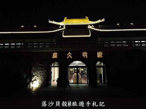 高雄_佛光山。寶可夢主題燈會 (103).jpg