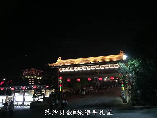 高雄_佛光山。寶可夢主題燈會 (106).JPG