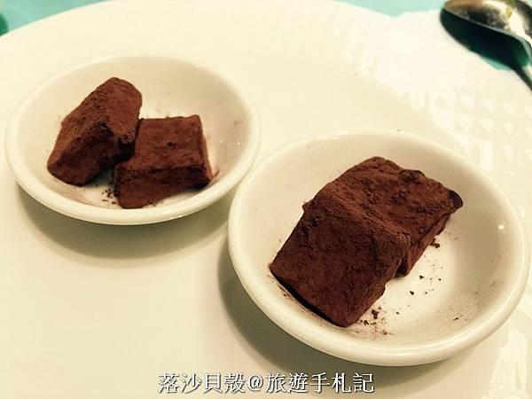 饗食天堂 下午茶 538+10%吃到飽 (16)_調整大小.JPG