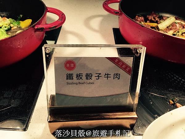 饗食天堂 下午茶 538+10%吃到飽 (43)_調整大小.JPG