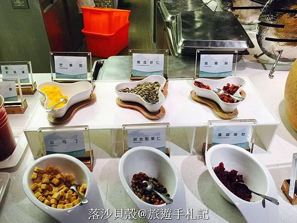 饗食天堂 下午茶 538+10%吃到飽 (78)_調整大小.JPG