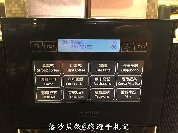饗食天堂 898+10%吃到飽 (75)_調整大小.JPG