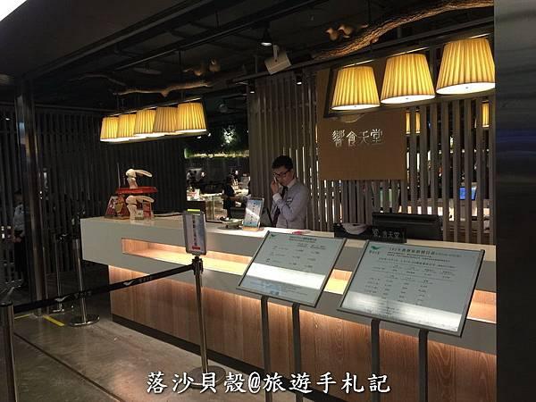 饗食天堂 898+10%吃到飽 (82)_調整大小.JPG