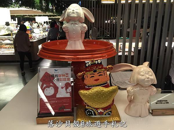 饗食天堂 898+10%吃到飽 (83)_調整大小.JPG
