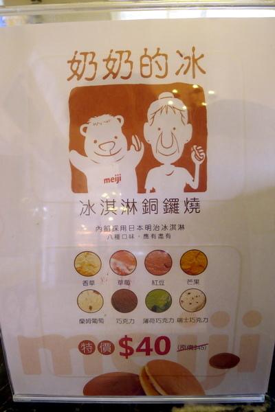 奶奶的冰.蘭姆葡萄口味 NT 40 (2).JPG