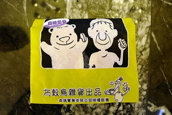 奶奶的冰.蘭姆葡萄口味 NT 40 (7).JPG