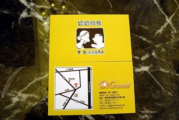 奶奶的冰.蘭姆葡萄口味 NT 40 (3).JPG