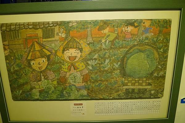 iicake 蛋榚毛巾咖啡館 (50).JPG