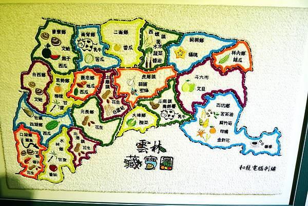 iicake 蛋榚毛巾咖啡館 (54).JPG