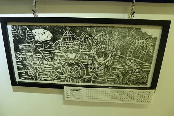 iicake 蛋榚毛巾咖啡館 (100).JPG