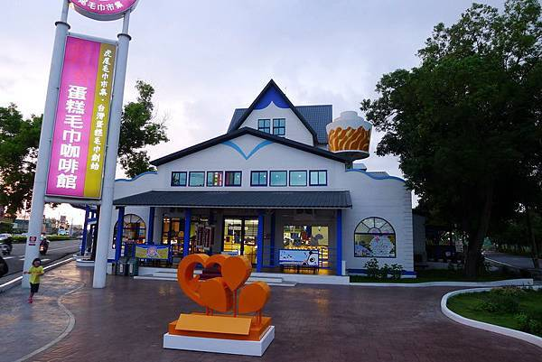 iicake 蛋榚毛巾咖啡館 (115).JPG