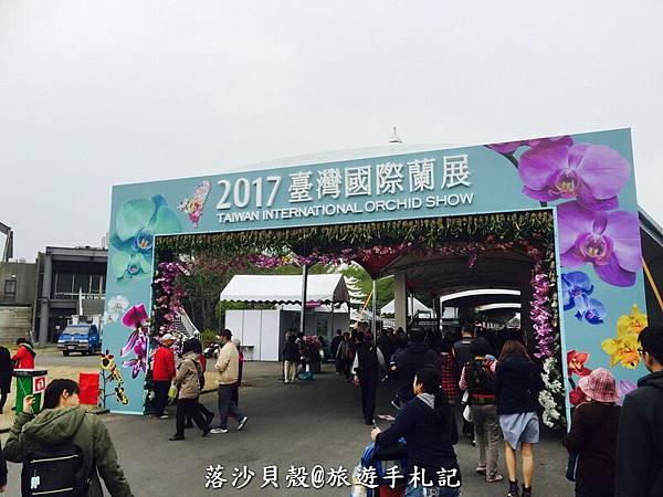 台南_後壁_2017台灣國際蘭花展 (233).jpg