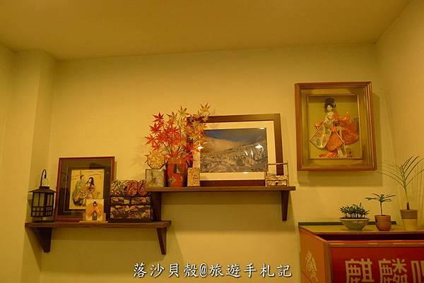 柊.御食事処 (63).JPG