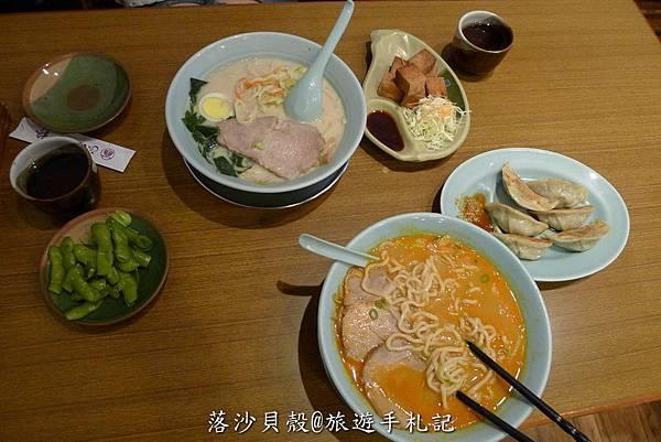 柊.御食事処 (56).JPG