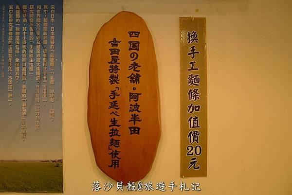 柊.御食事処 (68).JPG