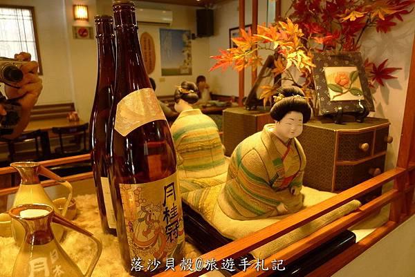 柊.御食事処 (66).JPG