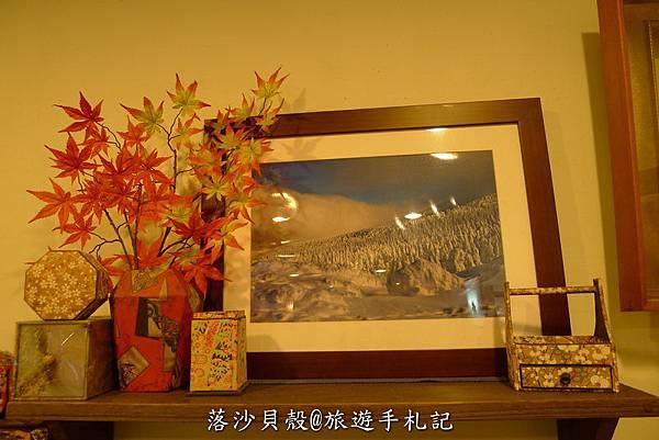 柊.御食事処 (71).JPG