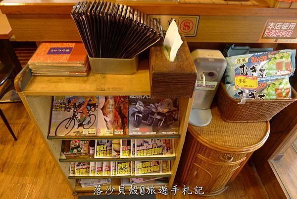 柊.御食事処 (79).JPG