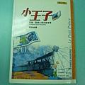 EzpoFU76nLtoprebRQG01Q.jpg