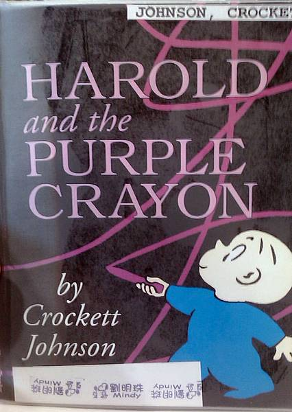 Harold and the Puple Crayon