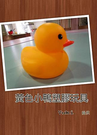 PhotoGrid_1399608836307.jpg