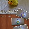 PhotoGrid_1399610031647.jpg