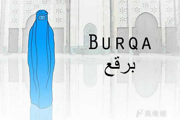 頭巾Burqa.png